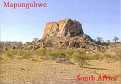 South Africa - Mapungubwe Desert