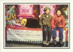 China - Altai PE