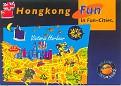 HONG KONG (Dep CHINA)