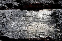 Butrint - kamień wotywny