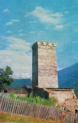 1996 SVANETI 04 - Mestia