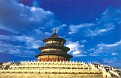 1998 TEMPLE OF HEAVEN