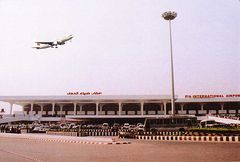 Bangladesh - Zia International Airport