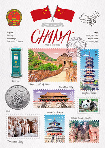 CHINA WT