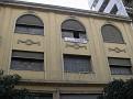 Hananel Naar Building