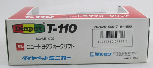 Diapet-Toyota-Forklift 1-23 U