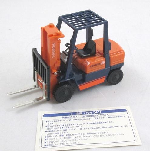 Diapet-Toyota-Forklift 1-23 LF