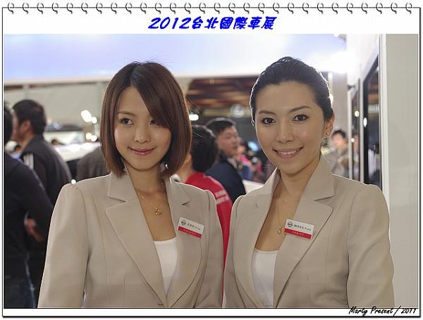 台北國際車展看車......模啦!