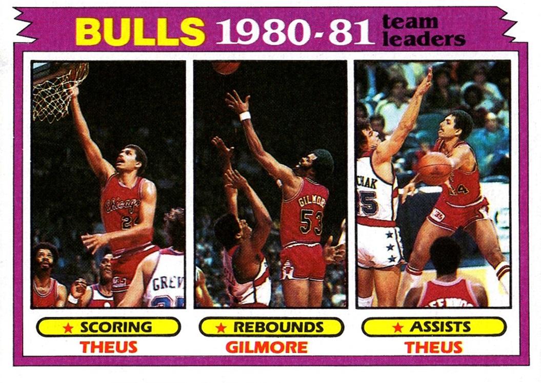 1981-82 Topps #046 (1)