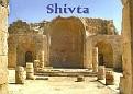 2005 INCENSE ROUTE NEGEV - Shivta 1
