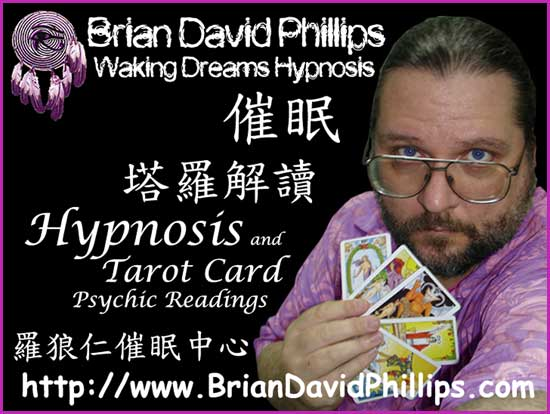 Brian David Phillips . . .. . . hypnosis and a whole lot more
