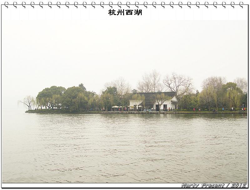 [杭州]西湖。印象(三)