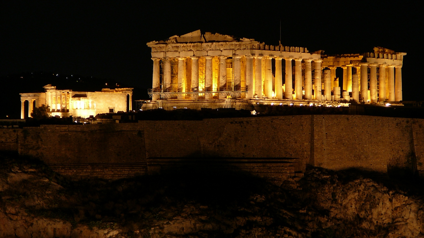 Acropolis Complex at Night