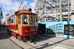 Christchurch Tram Tour 2016 September 1 (87)