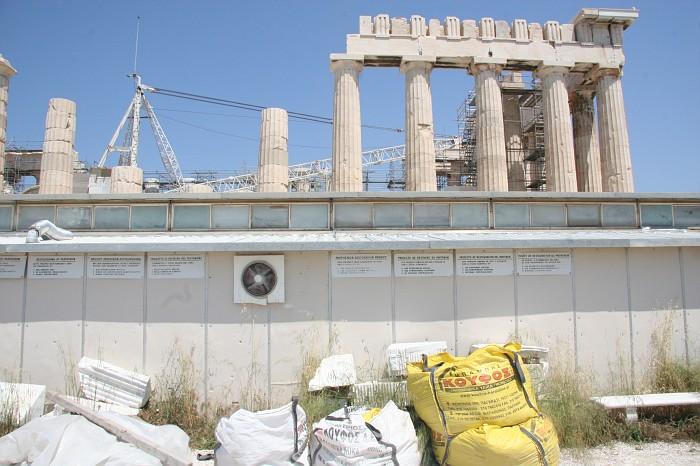 Athens Acropolis (43) Parthenon Restoration