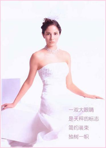 12 Brides 02