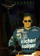 2000 High Gear First Gear #67 (1)
