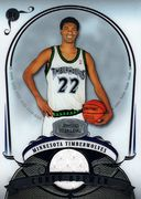 2007-08 Bowman Sterling #CB2 (1)