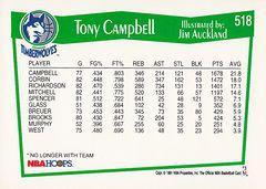 1991-92 Hoops #518 (2)