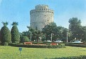 Greece - WHITE TOWER
