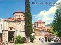 PLOVDIV - Bachkovo Monastery 1