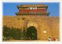 HEBEI SHENG - Shanhaiguan