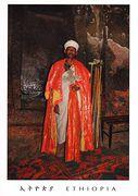 Ethiopia - Priest PE