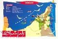 UAE - SHARJAH