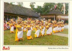Indonesia - Rejang ND