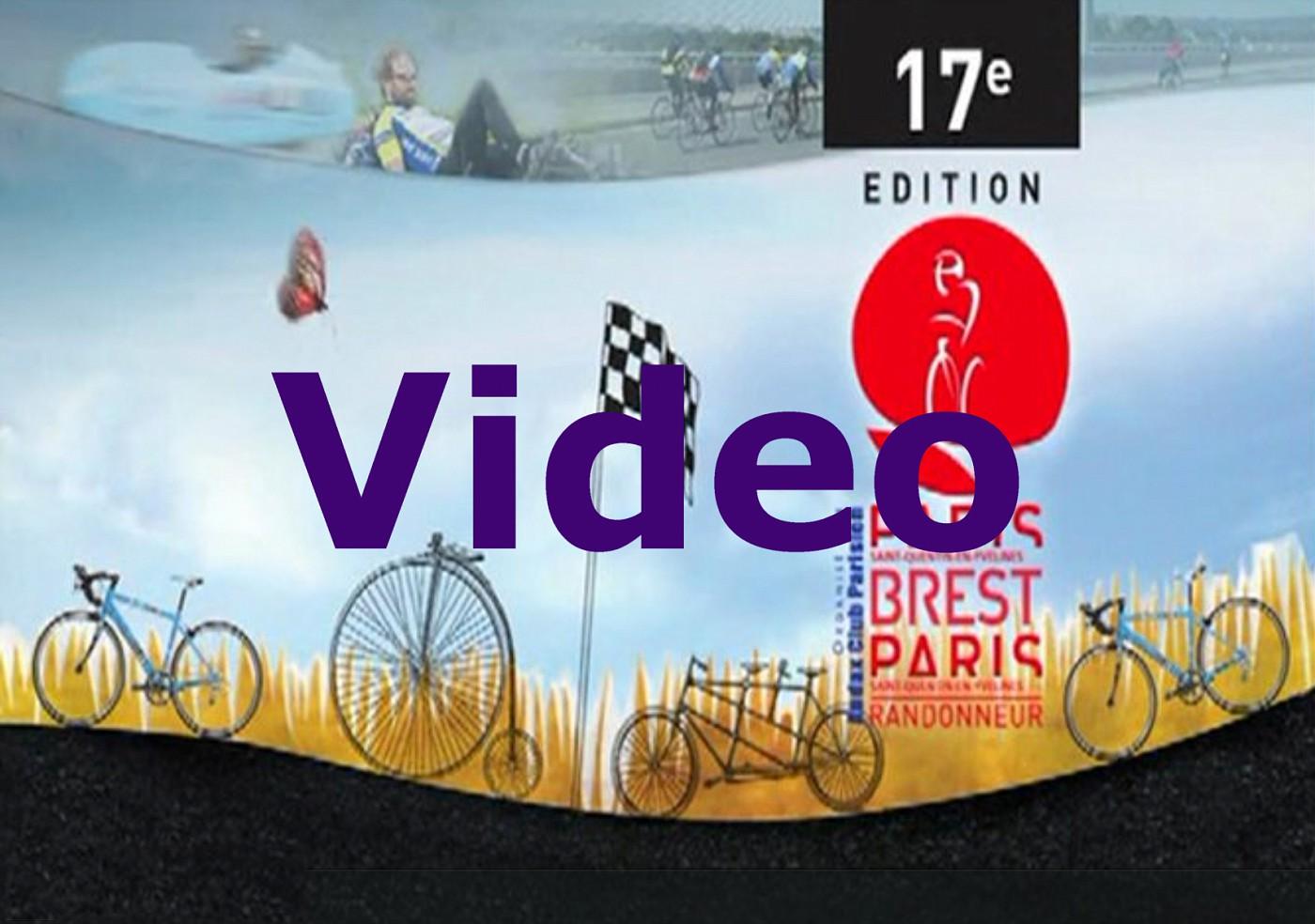 PBP promotion video