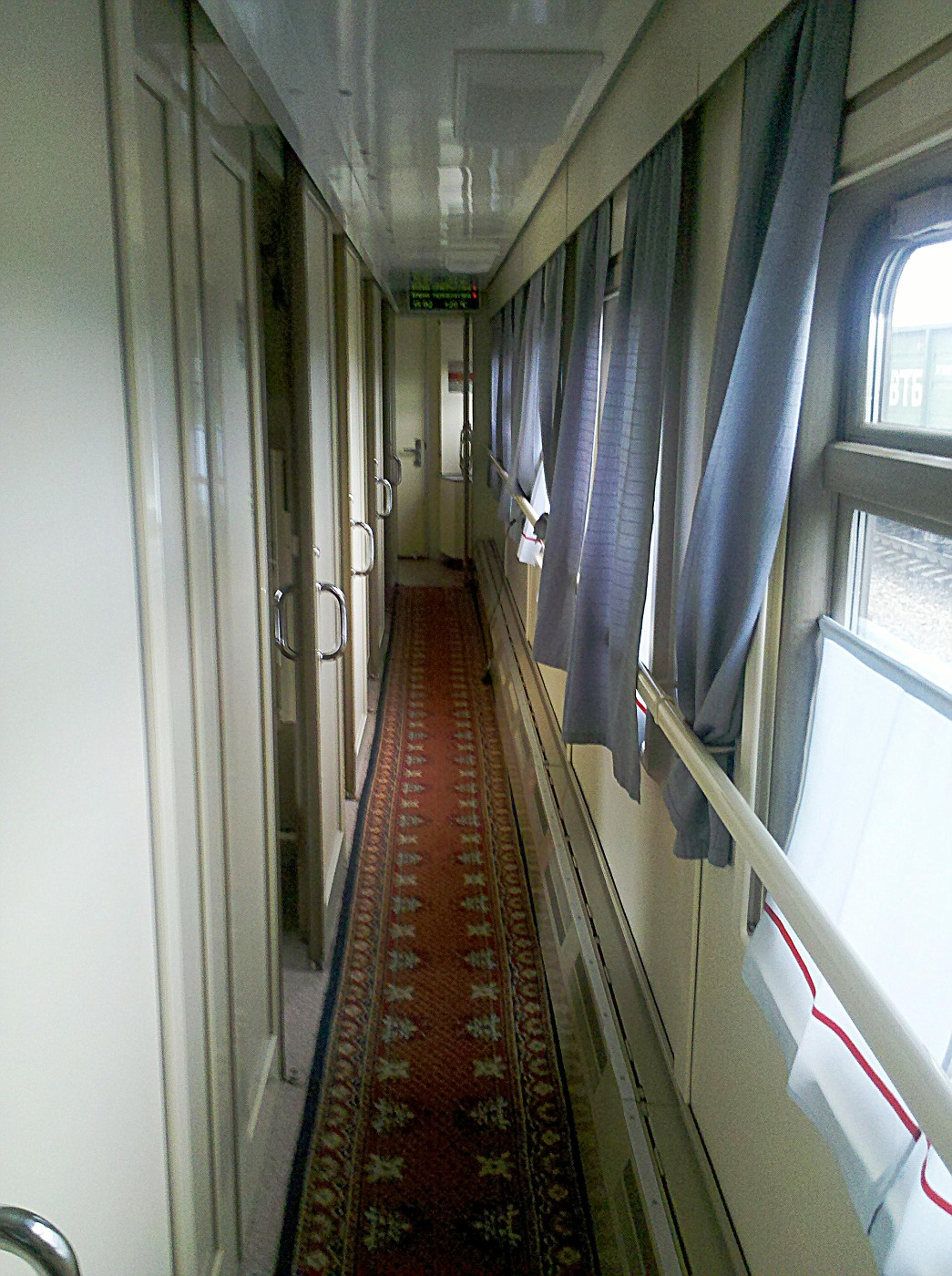 Wagon of the nighttrain to Archangelsk