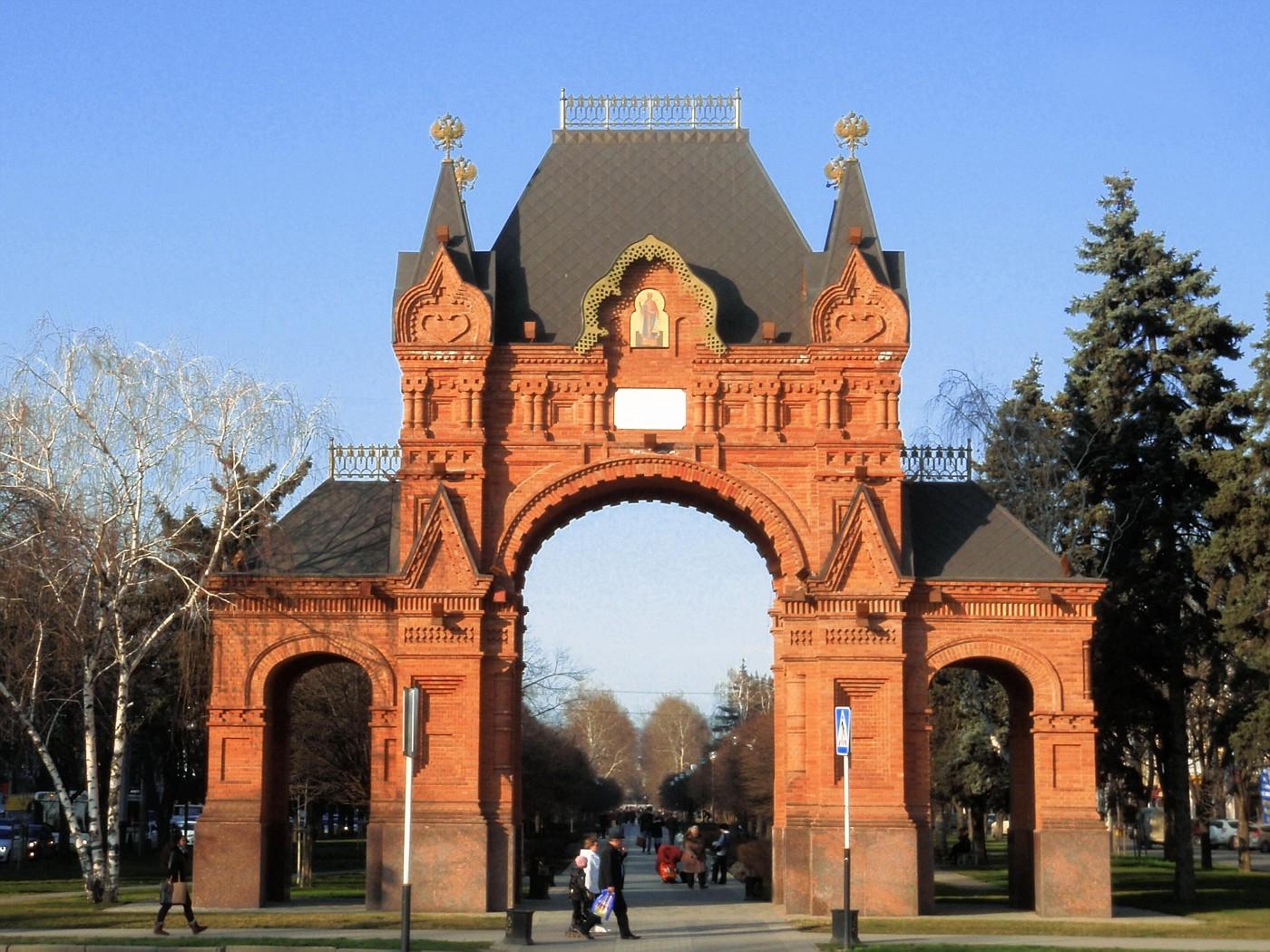 Alexander's Arch