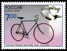 Racing track bicycle 1938