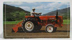 Arpra-Agrale-4300-Tractor 1-25 STA43-