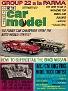 Car Model 1970-09