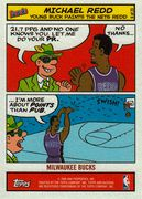 2004-05 Bazooka Comic #06 (1)