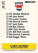 1990-91 Hoops #371 (2)