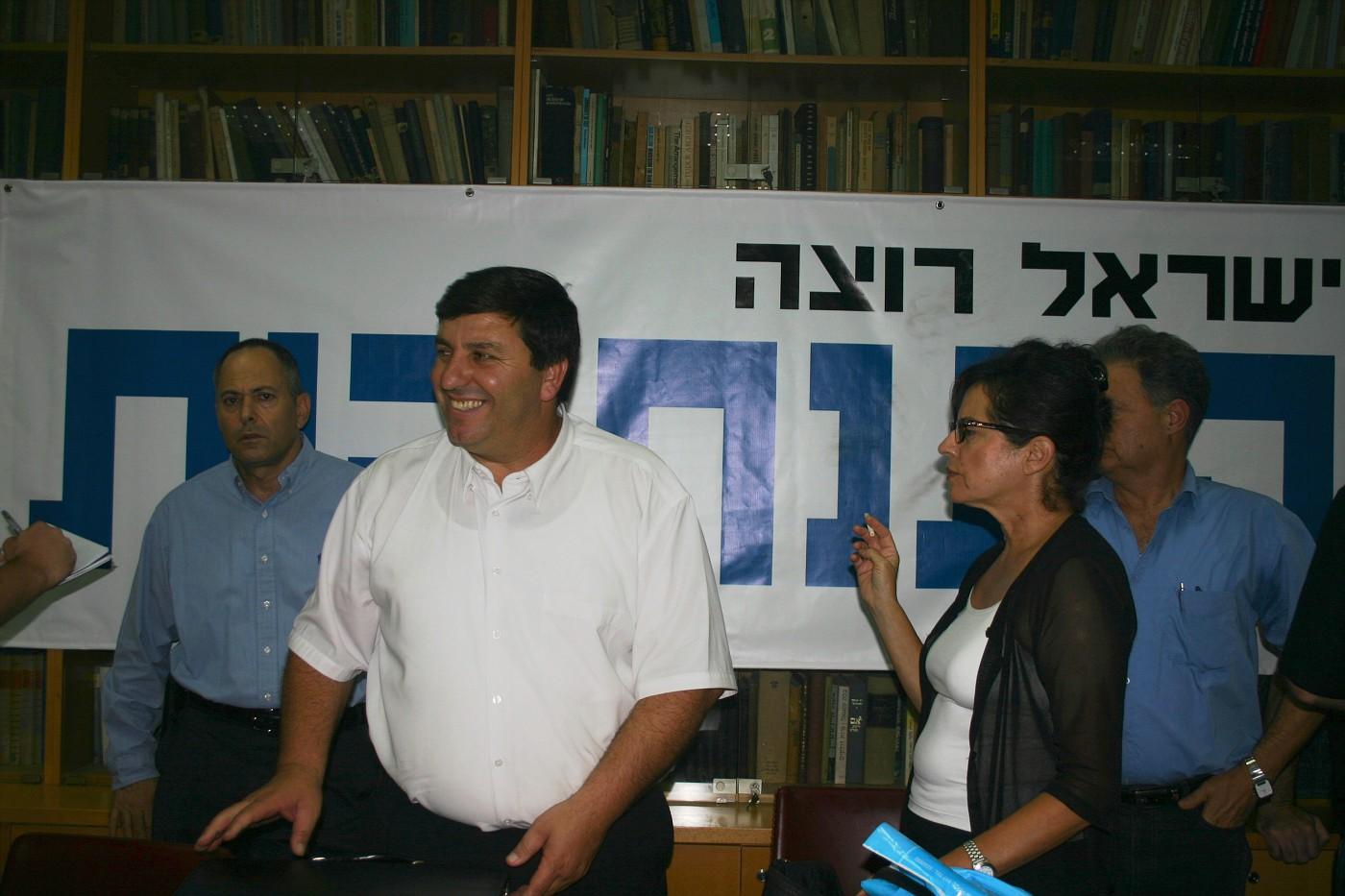 Dani Atari, moezet Gilboa
