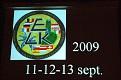 00.8. the, ELK. European Cactus & Succulent Convention   Old shot !!