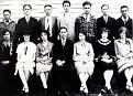 70-Oneida Schools' Junior Chorus (1945-55)
