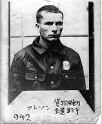44-Joe Henry Hutson, Prisoner of War Photo.